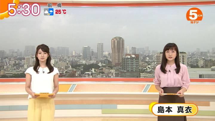 2020年07月24日安藤萌々の画像05枚目