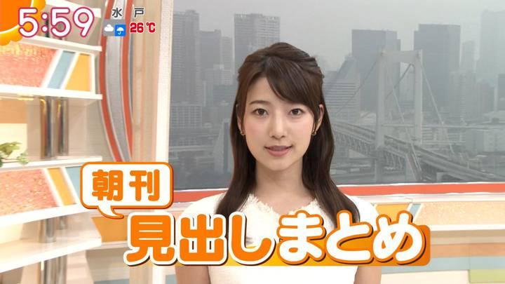 2020年07月24日安藤萌々の画像09枚目