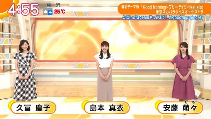 2020年07月30日安藤萌々の画像01枚目