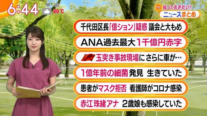 2020年07月30日安藤萌々の画像13枚目