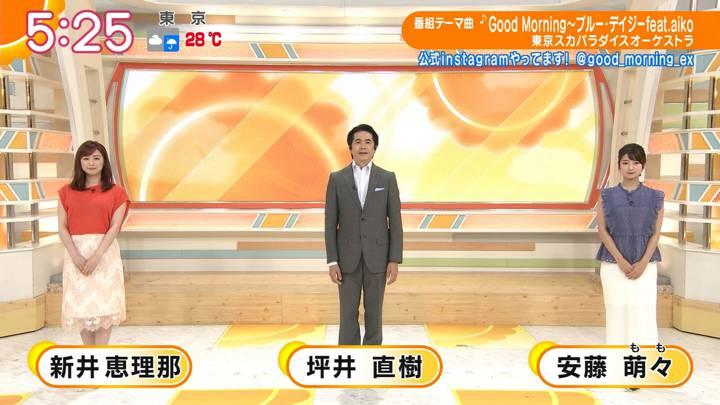 2020年07月31日安藤萌々の画像06枚目