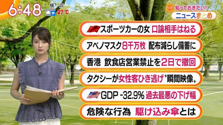 2020年07月31日安藤萌々の画像12枚目