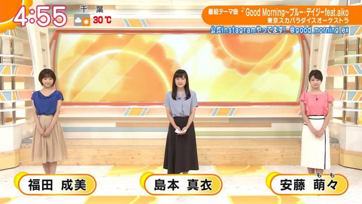 2020年08月03日安藤萌々の画像01枚目