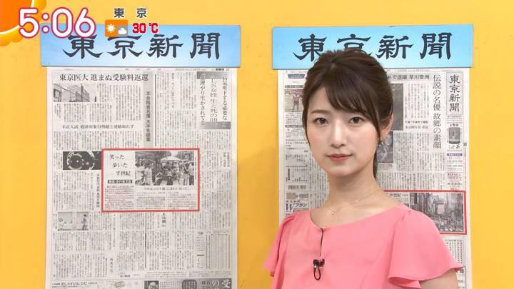 2020年08月03日安藤萌々の画像02枚目