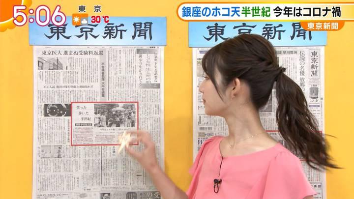 2020年08月03日安藤萌々の画像04枚目
