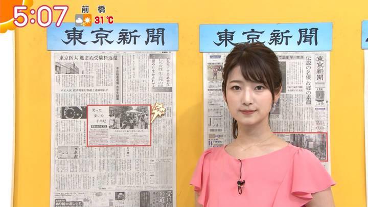 2020年08月03日安藤萌々の画像05枚目