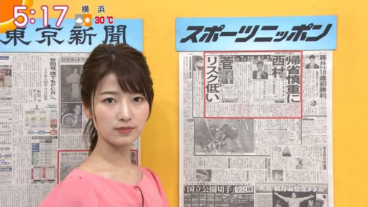 2020年08月03日安藤萌々の画像06枚目