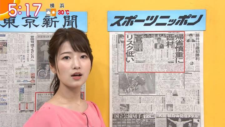 2020年08月03日安藤萌々の画像07枚目