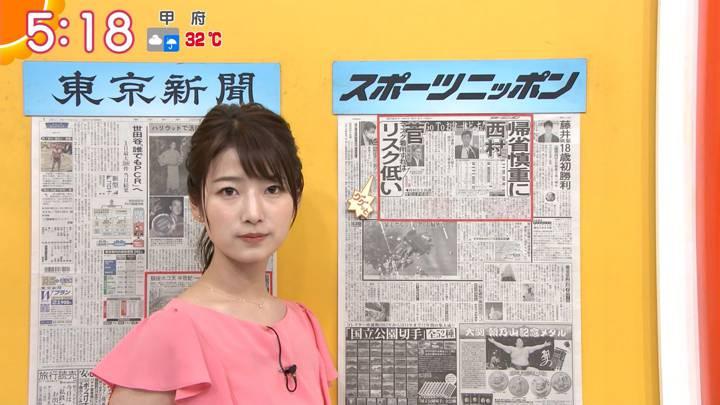 2020年08月03日安藤萌々の画像08枚目