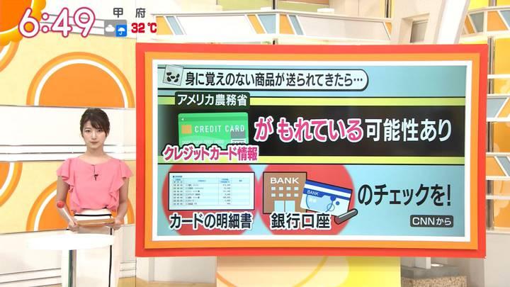 2020年08月03日安藤萌々の画像13枚目