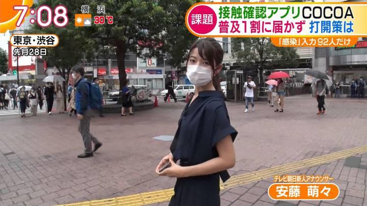 2020年08月03日安藤萌々の画像15枚目