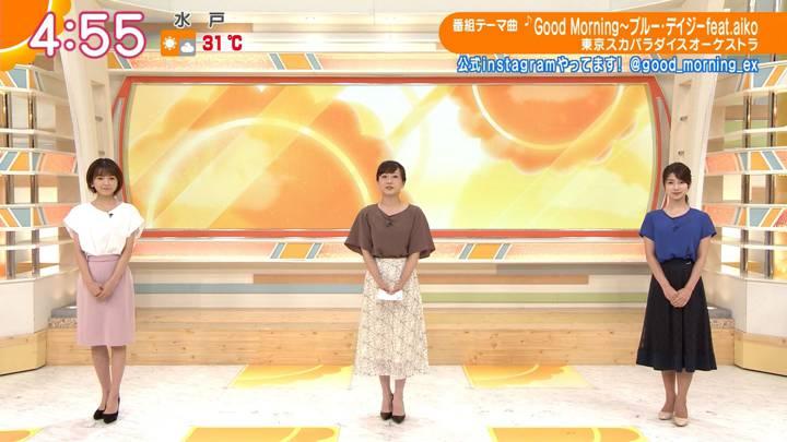 2020年08月04日安藤萌々の画像01枚目