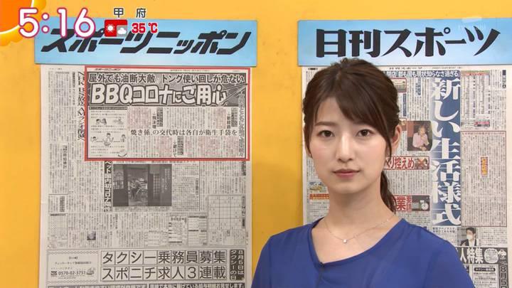 2020年08月04日安藤萌々の画像02枚目