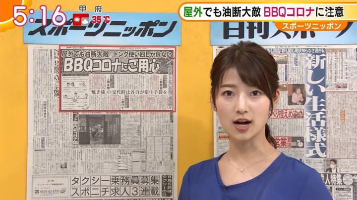 2020年08月04日安藤萌々の画像03枚目