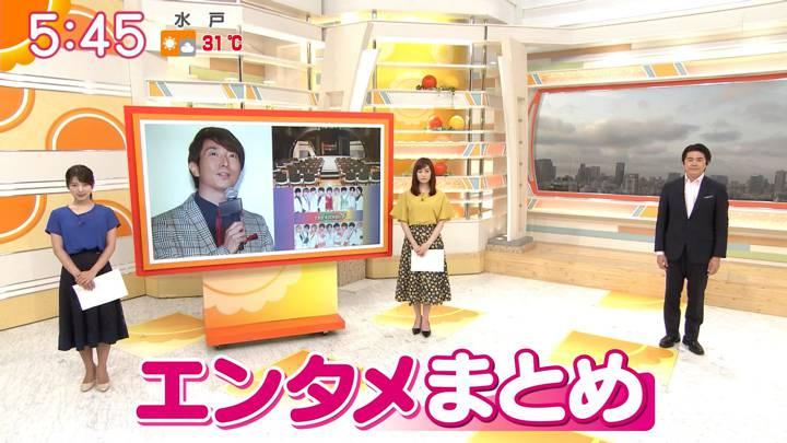 2020年08月04日安藤萌々の画像05枚目