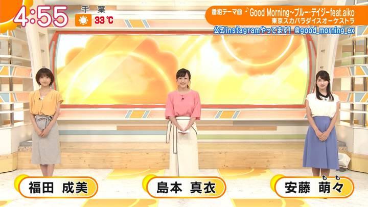 2020年08月05日安藤萌々の画像01枚目
