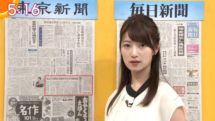 2020年08月05日安藤萌々の画像02枚目