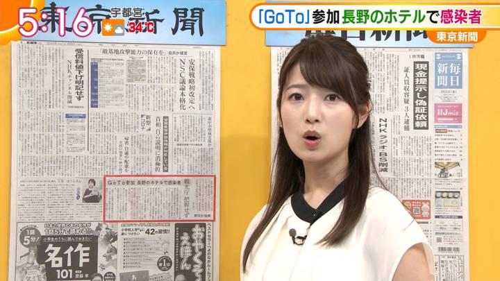 2020年08月05日安藤萌々の画像03枚目