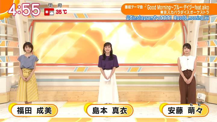 2020年08月06日安藤萌々の画像01枚目