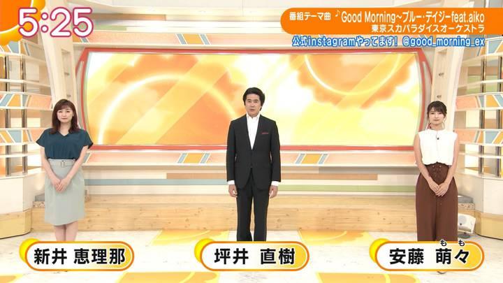 2020年08月06日安藤萌々の画像13枚目
