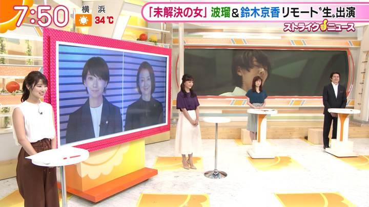 2020年08月06日安藤萌々の画像20枚目