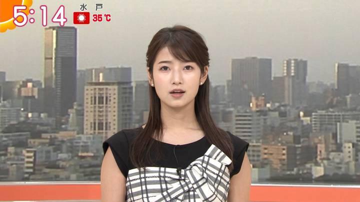 2020年08月07日安藤萌々の画像04枚目