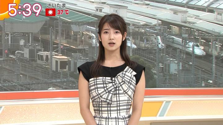 2020年08月07日安藤萌々の画像09枚目