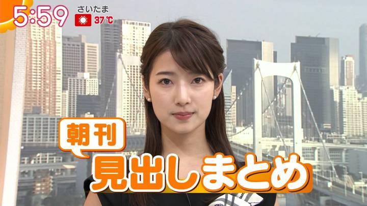 2020年08月07日安藤萌々の画像11枚目