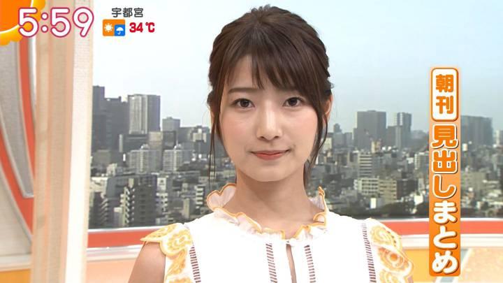 2020年08月13日安藤萌々の画像11枚目