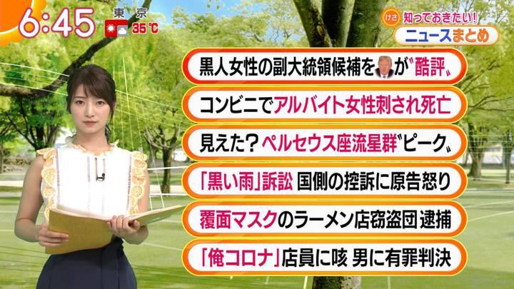 2020年08月13日安藤萌々の画像14枚目