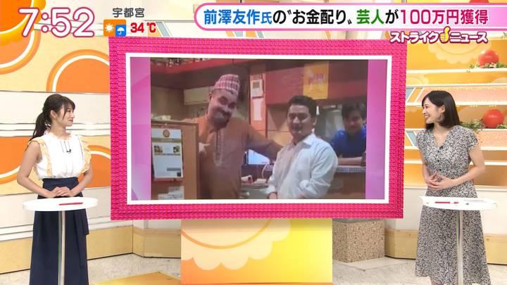 2020年08月13日安藤萌々の画像19枚目