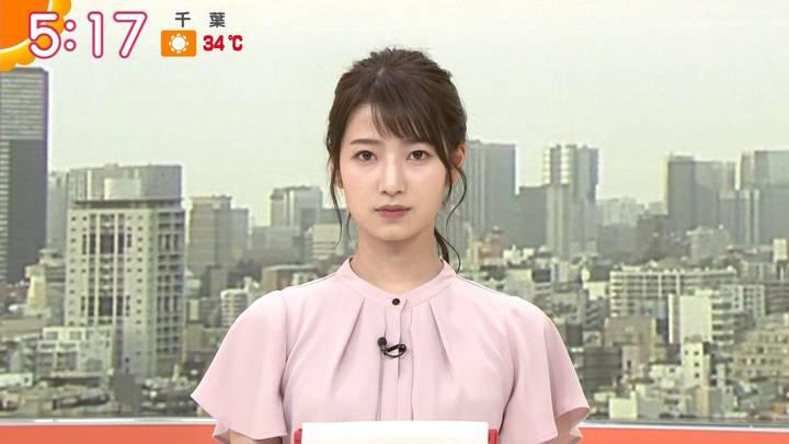2020年08月14日安藤萌々の画像05枚目