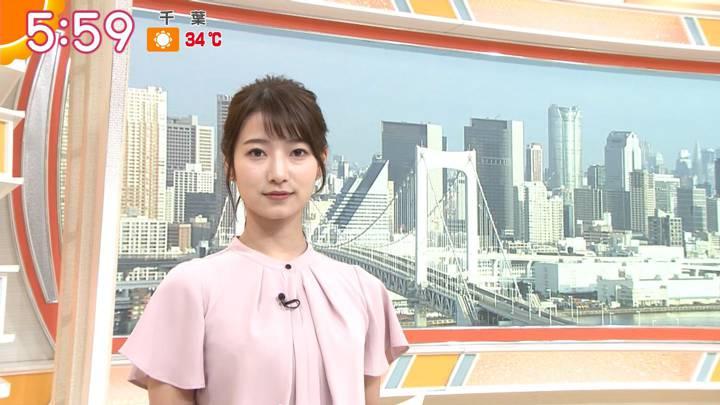 2020年08月14日安藤萌々の画像11枚目