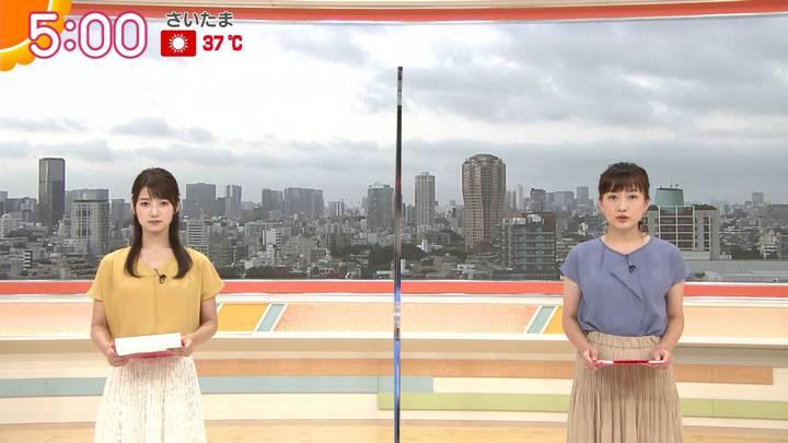 2020年08月20日安藤萌々の画像02枚目