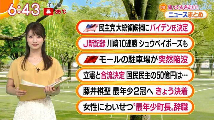 2020年08月20日安藤萌々の画像14枚目