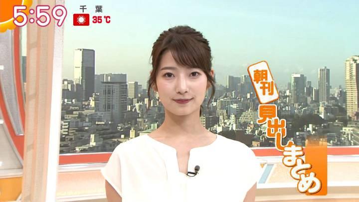2020年08月21日安藤萌々の画像11枚目