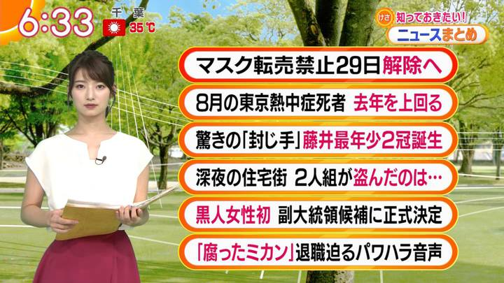 2020年08月21日安藤萌々の画像13枚目