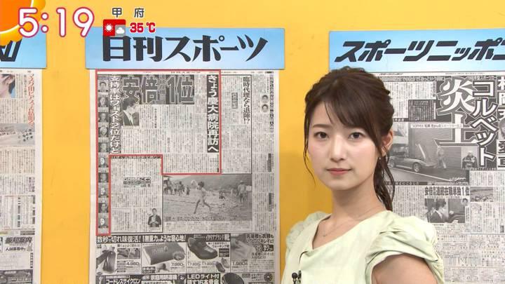 2020年08月24日安藤萌々の画像04枚目