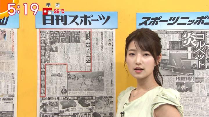 2020年08月24日安藤萌々の画像05枚目