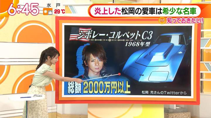2020年08月24日安藤萌々の画像09枚目