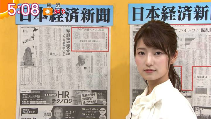 2020年08月25日安藤萌々の画像02枚目