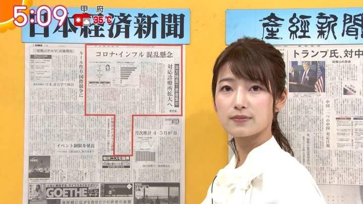 2020年08月25日安藤萌々の画像04枚目