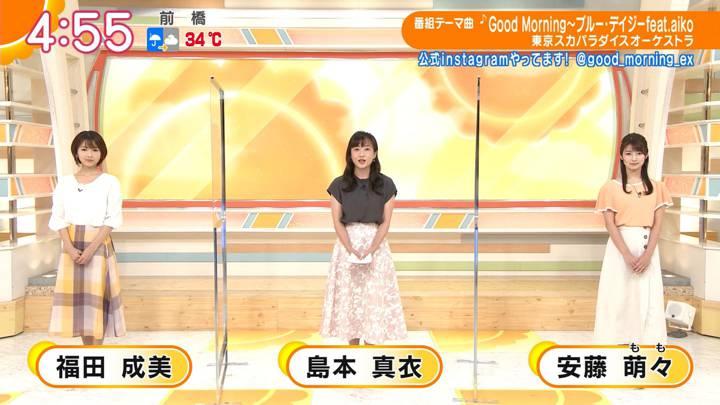 2020年08月27日安藤萌々の画像01枚目