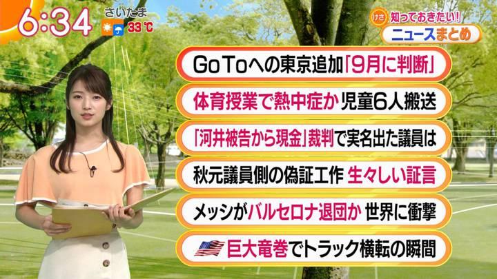 2020年08月27日安藤萌々の画像13枚目