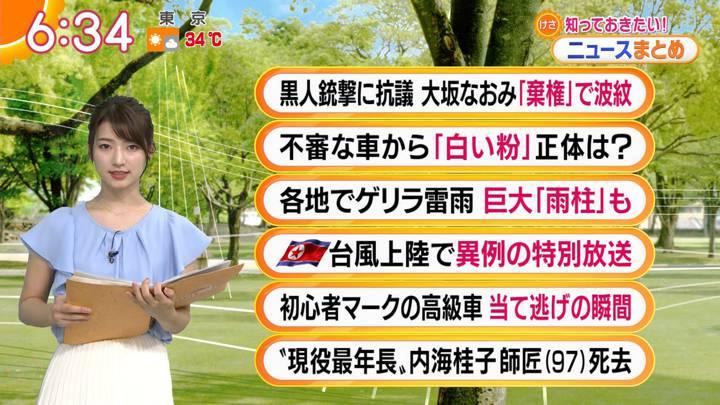 2020年08月28日安藤萌々の画像09枚目