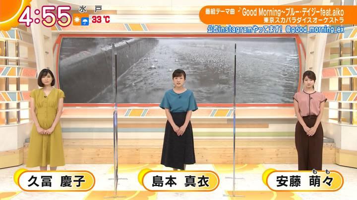 2020年09月03日安藤萌々の画像01枚目