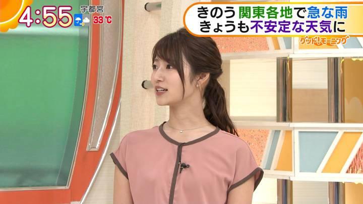 2020年09月03日安藤萌々の画像02枚目