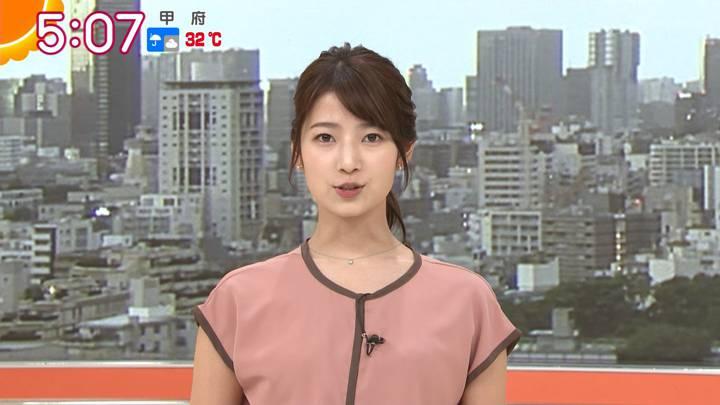 2020年09月03日安藤萌々の画像05枚目
