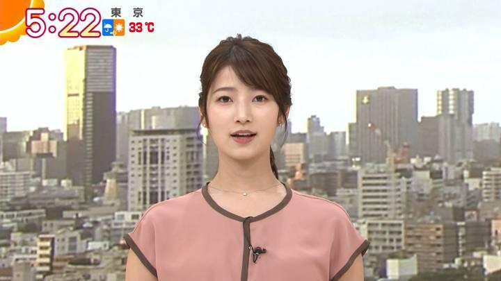2020年09月03日安藤萌々の画像07枚目