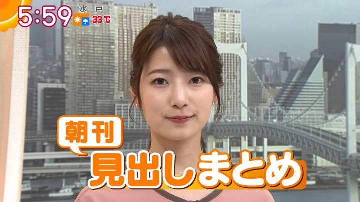 2020年09月03日安藤萌々の画像14枚目